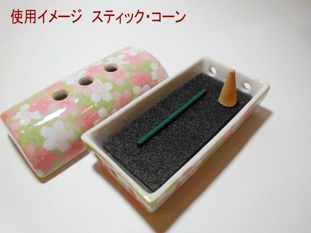 伝統工芸-美濃焼-香彩器-筒形