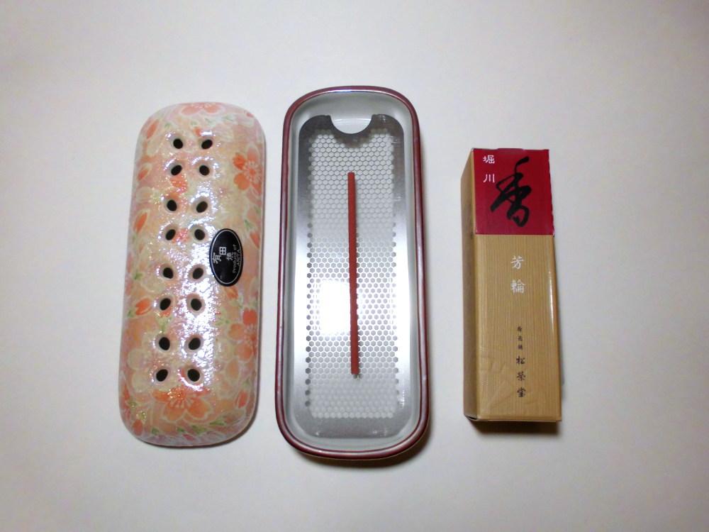 有田焼-お香皿-お香を寝かせて焚く香皿-短めのお香に最適