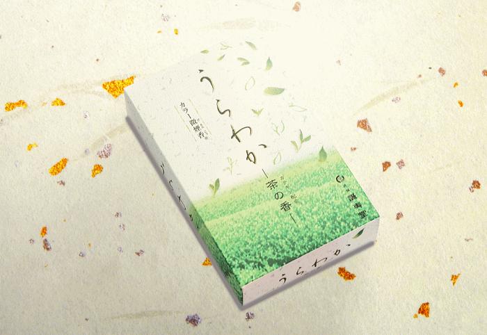 誠寿堂お線香・お香・うらわか-お茶の香り