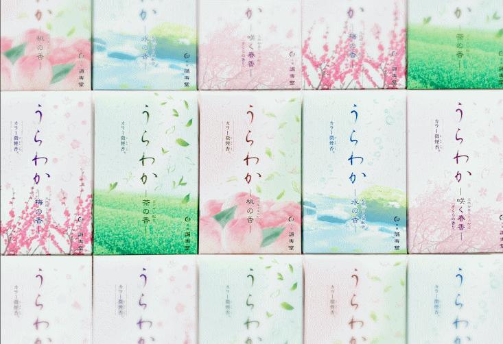誠寿堂お線香・お香・うらわか-デザイン完成