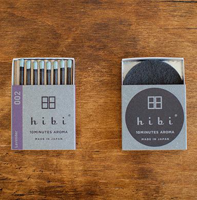 hibi 10minutes aroma マッチのお香 ラベンダー