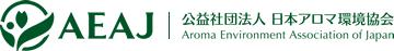 アロマ入門・検定セット