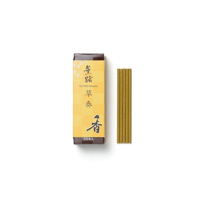 京都松栄堂の薫路スティック20本草奏