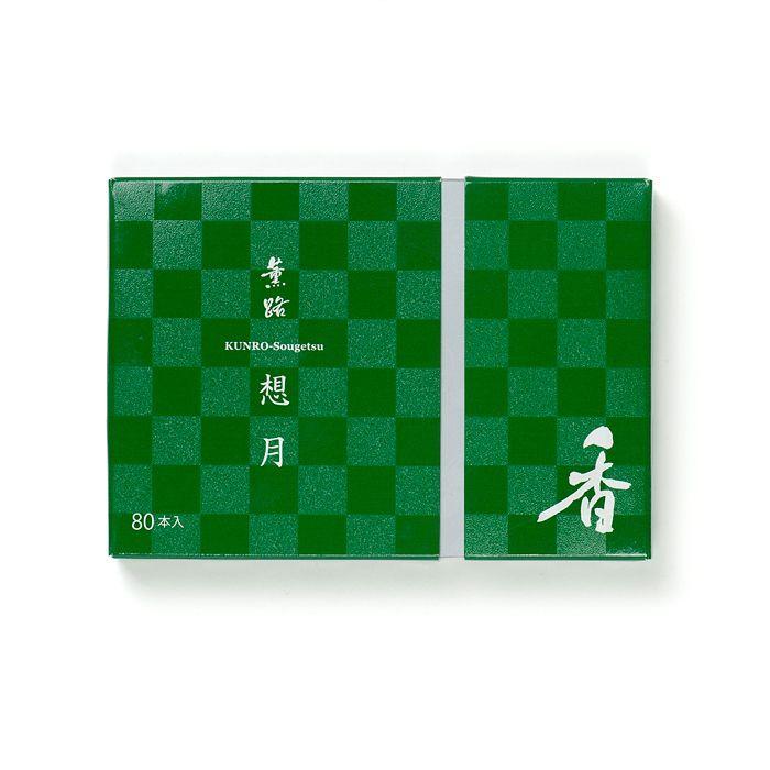 京都松栄堂の薫路スティック80本想月