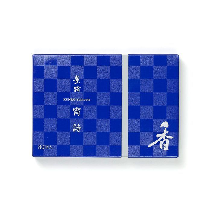 京都松栄堂の薫路スティック80本宵詩
