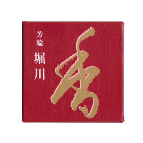 お香 堀川 渦巻き型 10巻
