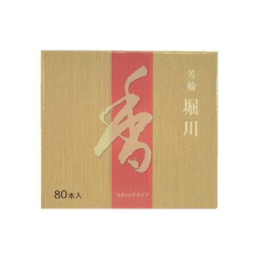 お香 堀川 80本入